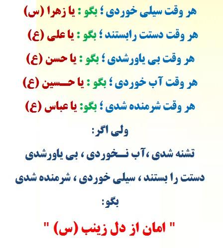 http://fallah1345.persiangig.com/image/200/00.jpg