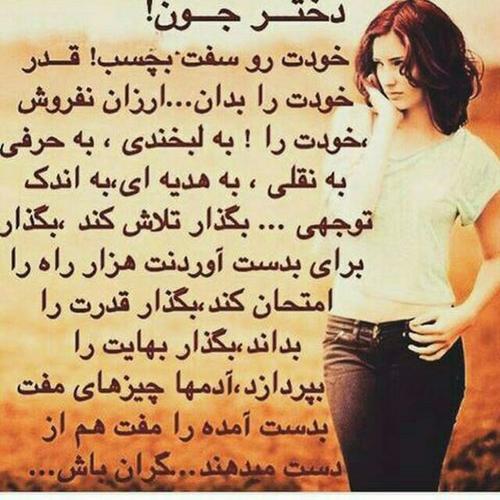 http://fallah1345.persiangig.com/image/200/001/002/500x500_1484193791446431.jpg